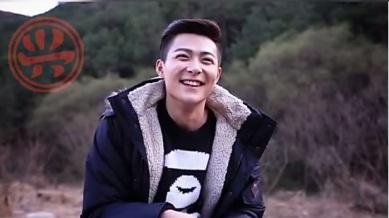 Mystic 9 14 Zhang Ming Er